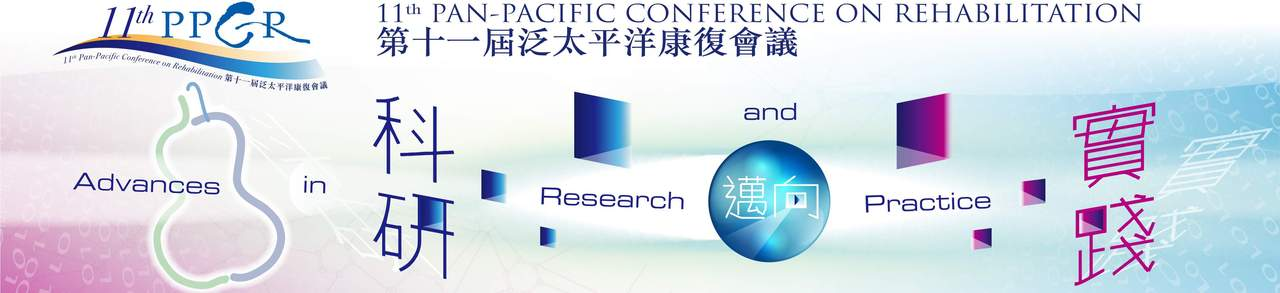 11th Pan Pacific Conference on Rehabilitation (PPCR)